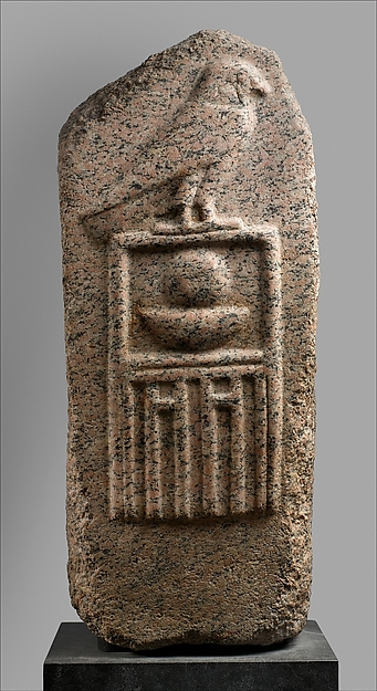 King Nebra Serekh